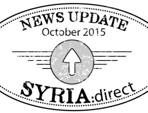 """""""المركزي السوري"""" يرفع سعر الدولار لمواجهة تدني الاحتياطي الأجنبي"""