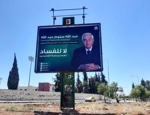 حماة: الأجواء الأمنية تعري وهم المنافسة في الانتخابات الرئاسية السورية