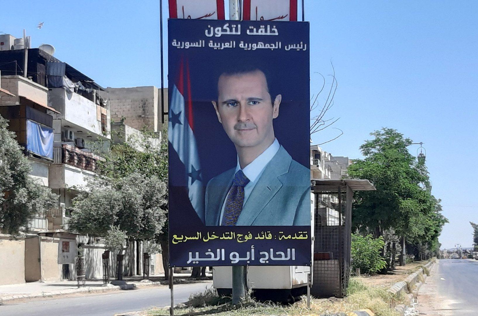 بشار الأسد الميليشيات