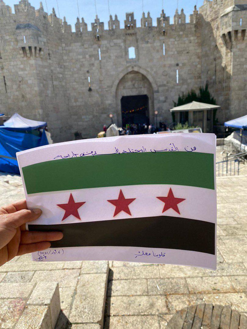 علم الثورة المسجد الأقصى