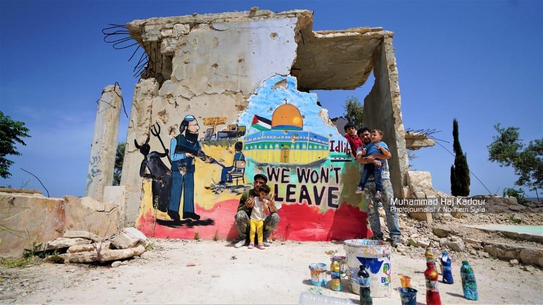 عزيز الأسمر سوريا إدلب