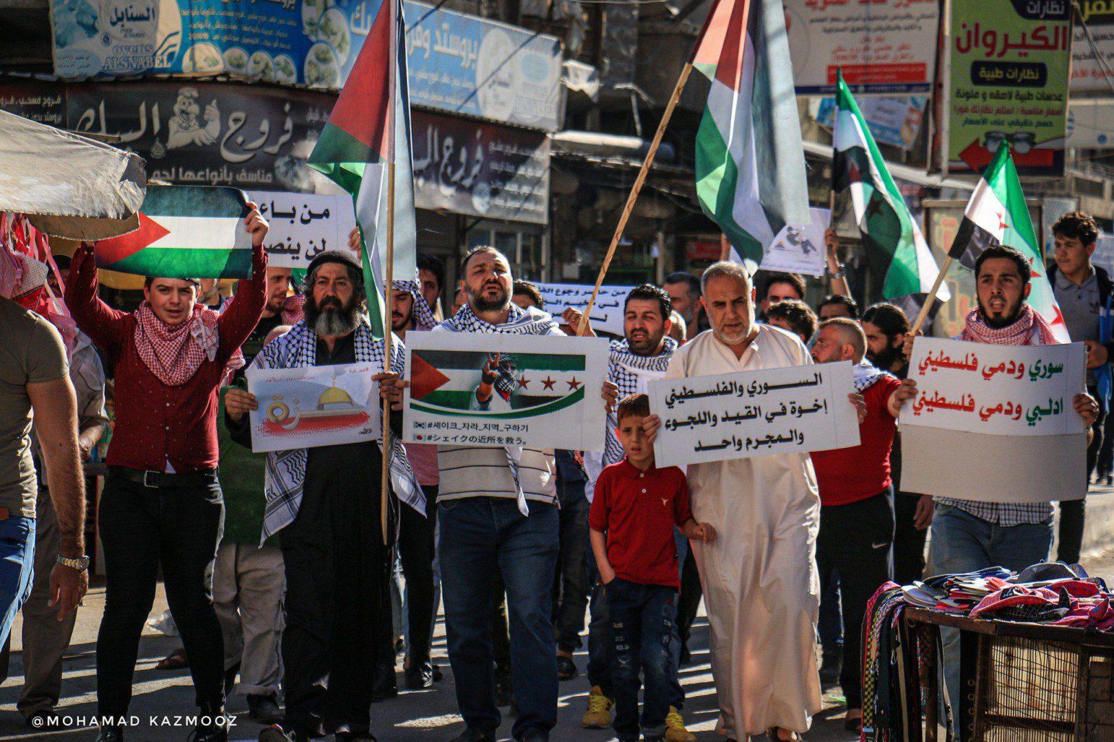 إدلب سوريا القدس