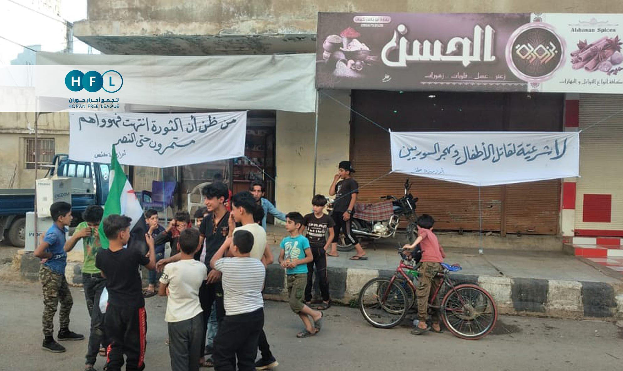 انتخابات سوريا بشار الأسد